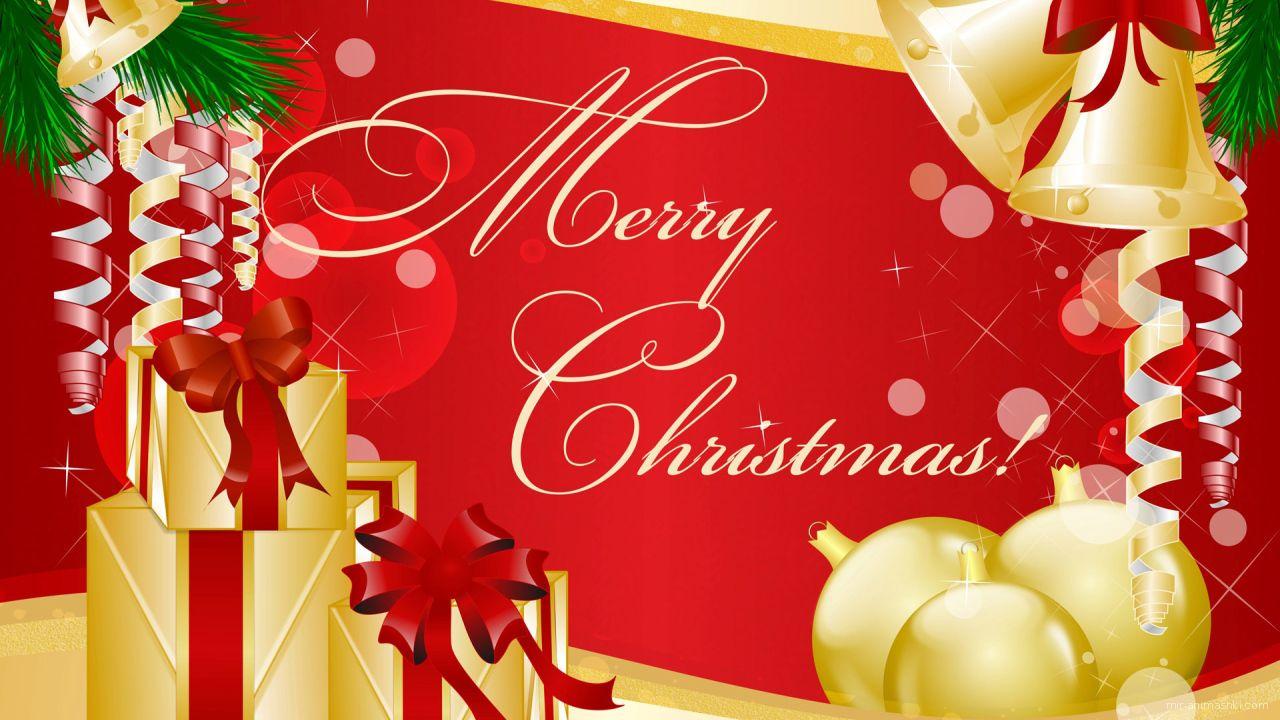 Красочная картинка с пожеланием на рождество - C Рождеством Христовым поздравительные картинки