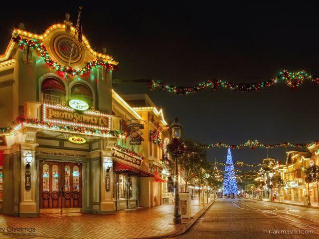 Украшенный город на Рождество - C Рождеством Христовым поздравительные картинки