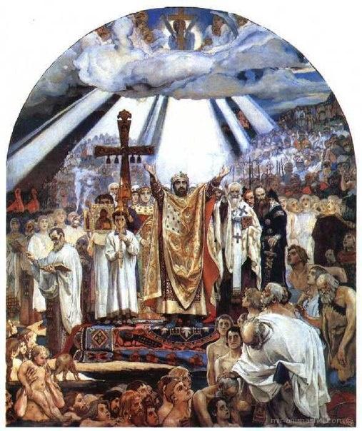 Сегодня – день Крещения Руси - C Крещение Господне поздравительные картинки