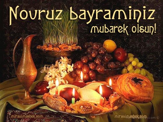 Novruz baraminiz mubarek olsun - Навруз — Наурыз Мейрамы поздравительные картинки