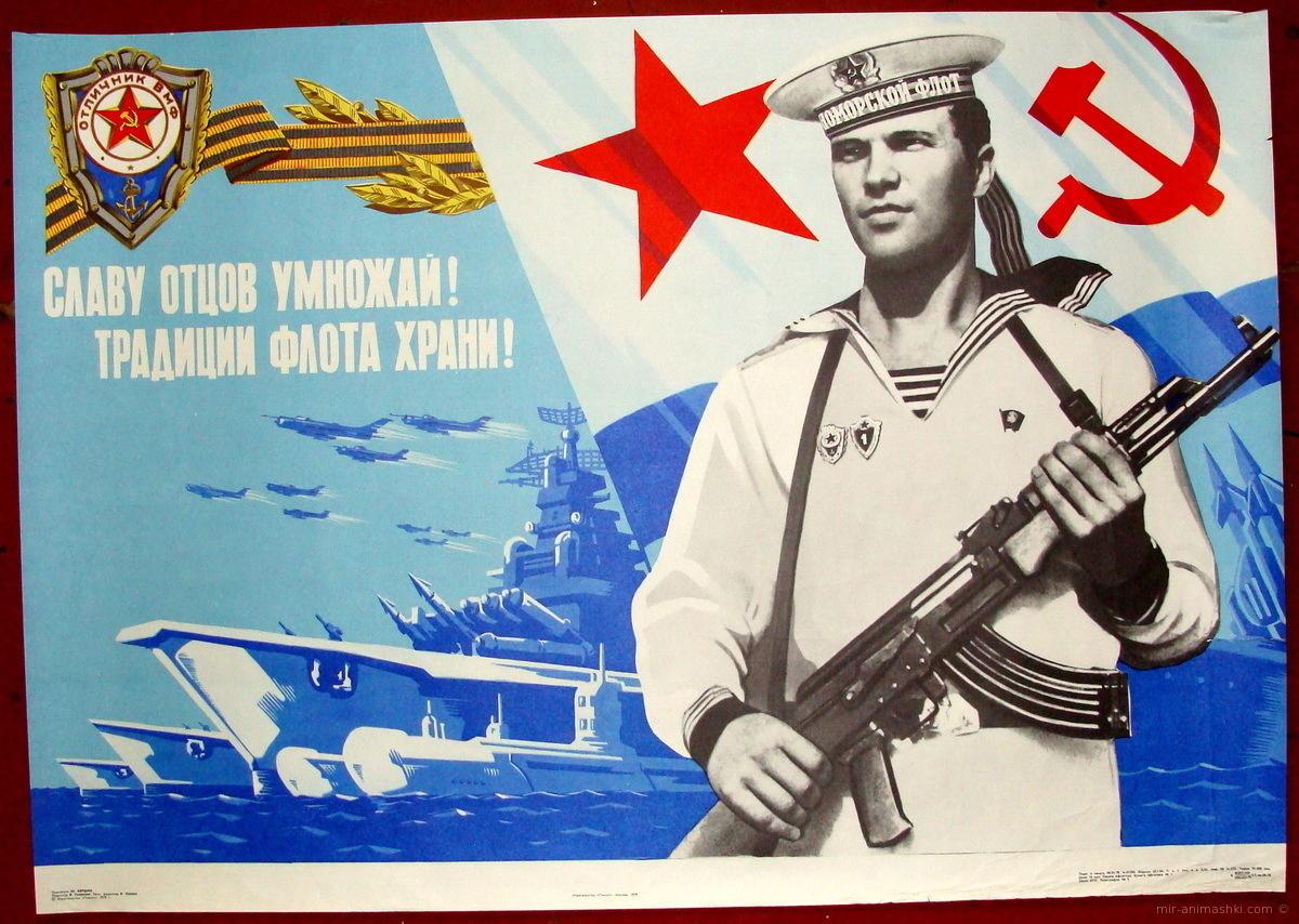 День вмф картинки поздравления - С днем ВМФ (Военно-Морского Флота) поздравительные картинки