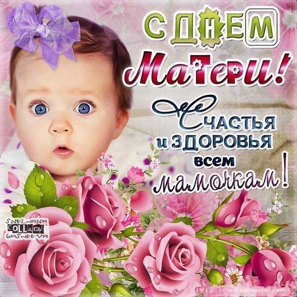 Прикольные картинки с Днем Матери - С днем матери поздравительные картинки