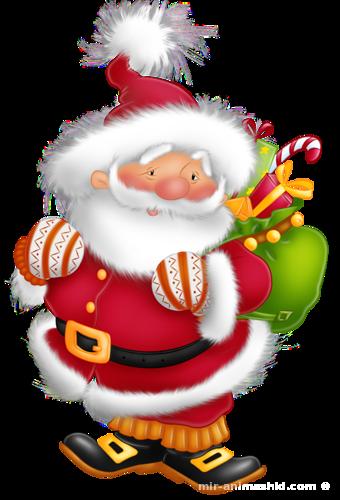 Санта Клаус с подарками - Дед Мороз и Снегурочка поздравительные картинки
