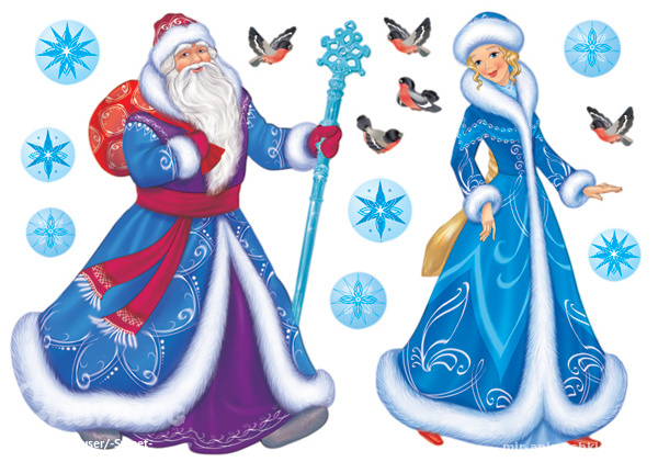 30 января День Снегурочки и Деда Мороза - Дед Мороз и Снегурочка поздравительные картинки