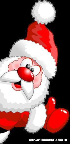 Дед Мороз за угом - Дед Мороз и Снегурочка поздравительные картинки
