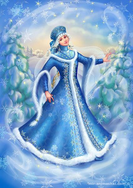 Рисунки Снегурочка - Дед Мороз и Снегурочка поздравительные картинки