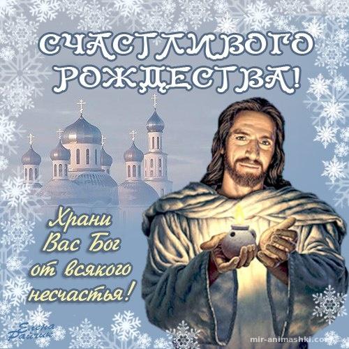 Православные картинки на Рождество Христово - C Рождеством Христовым поздравительные картинки