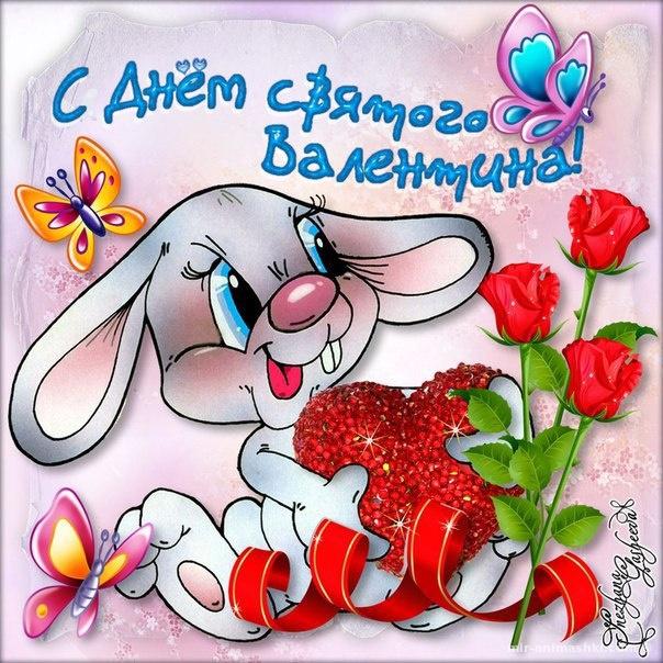 Поздравления с днем всех влюблённых - С днем Святого Валентина поздравительные картинки