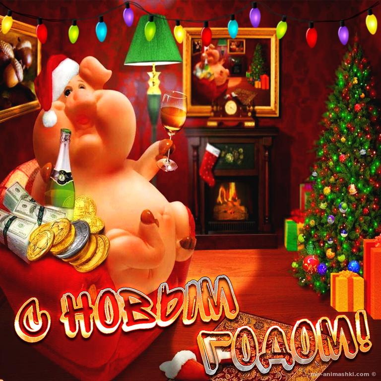 Новогодние открытки на год Свиньи - C Новым годом 2019 поздравительные картинки