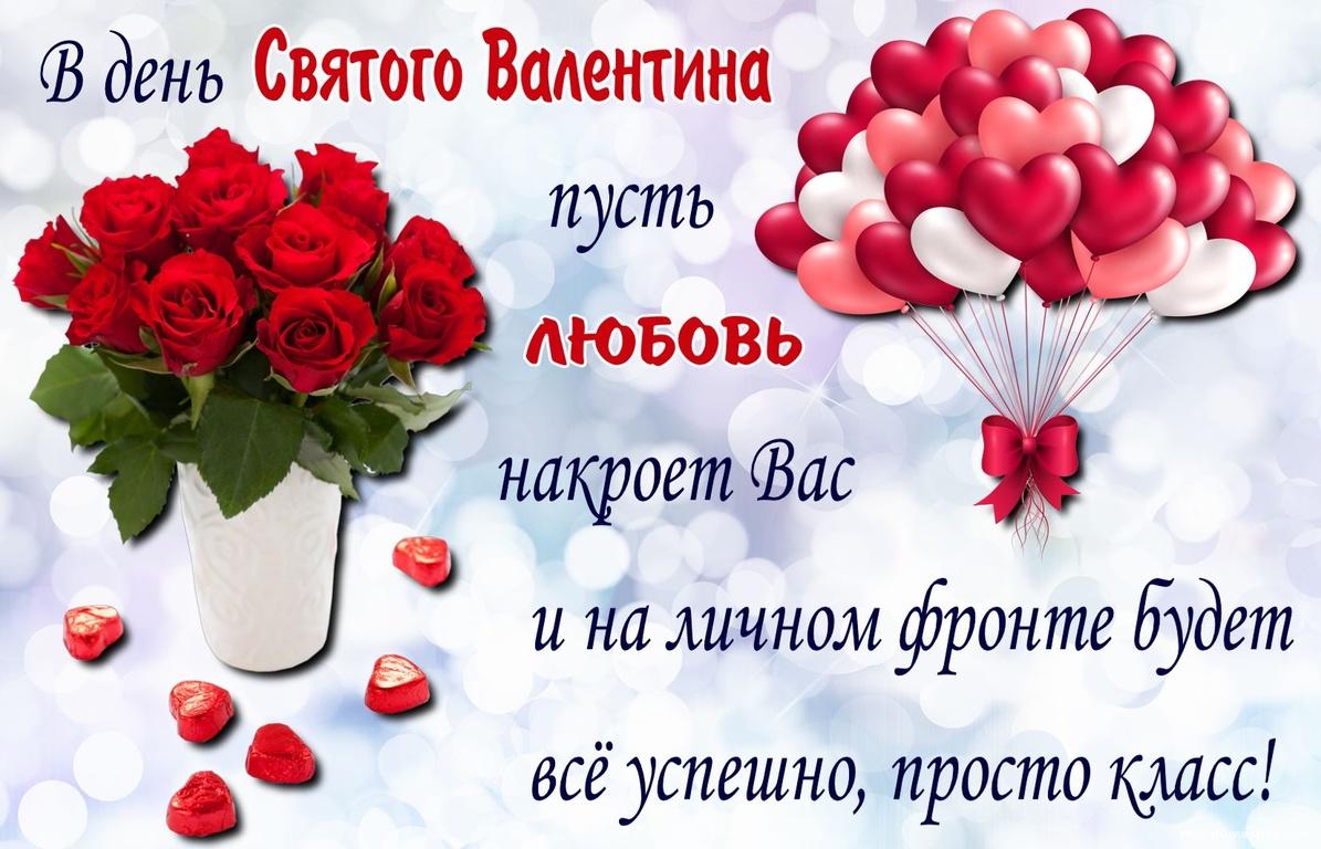 Сердечки в форме воздушных шариков - С днем Святого Валентина поздравительные картинки