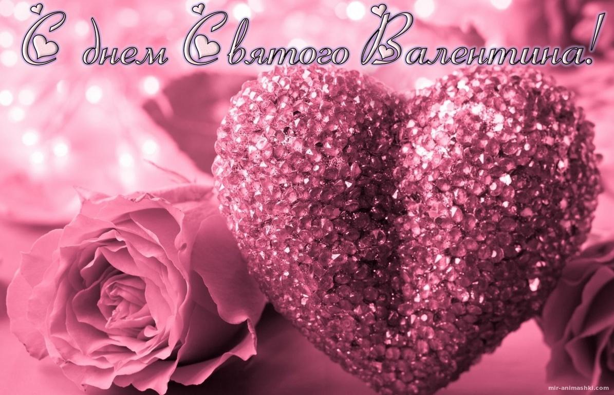 Блестящее сердце с розой - С днем Святого Валентина поздравительные картинки