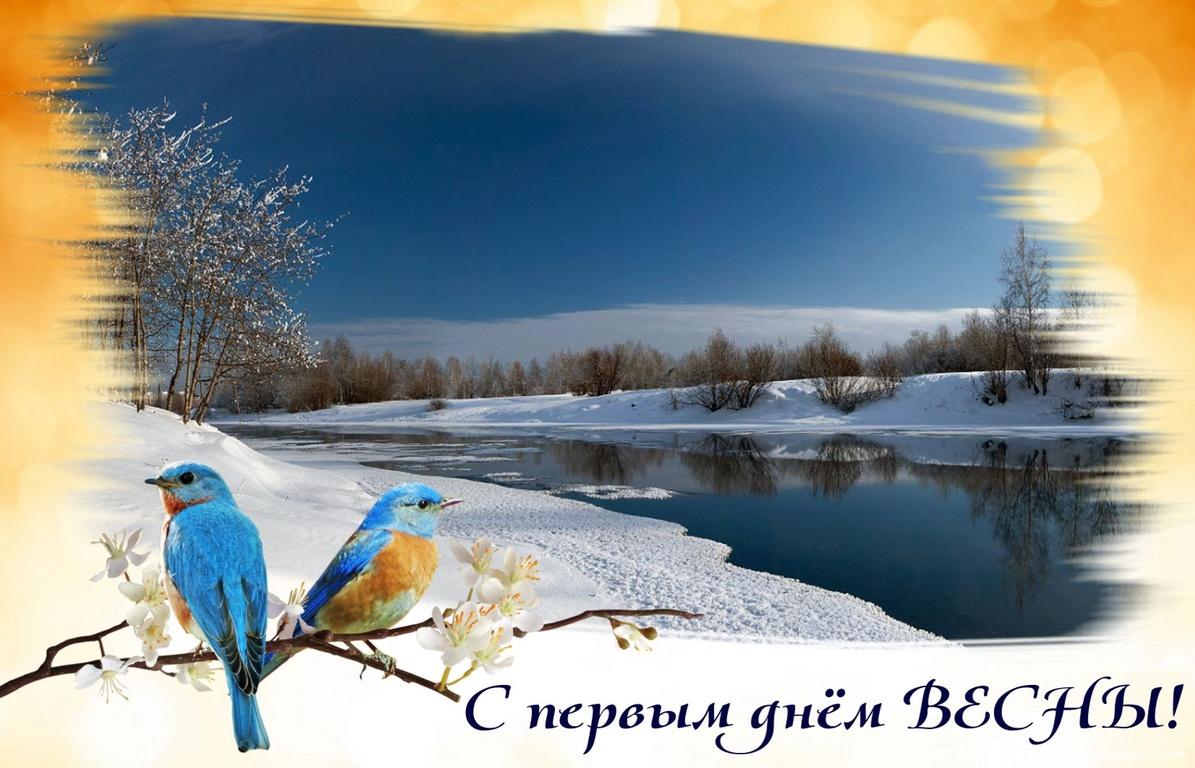 Птички на фоне речки и ясного неба - Весна поздравительные картинки