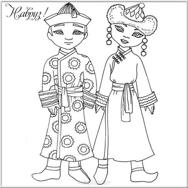 Наурыз раскраска - Навруз — Наурыз Мейрамы поздравительные картинки