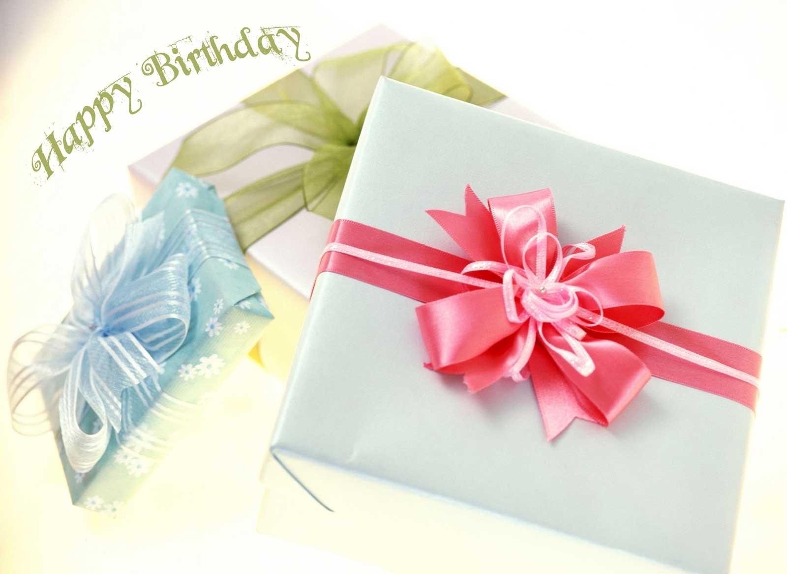 Подарки имениннику - С Днем Рождения поздравительные картинки