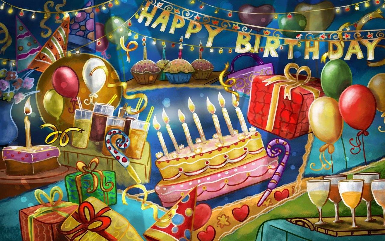 День рождения лучший праздник - С Днем Рождения поздравительные картинки