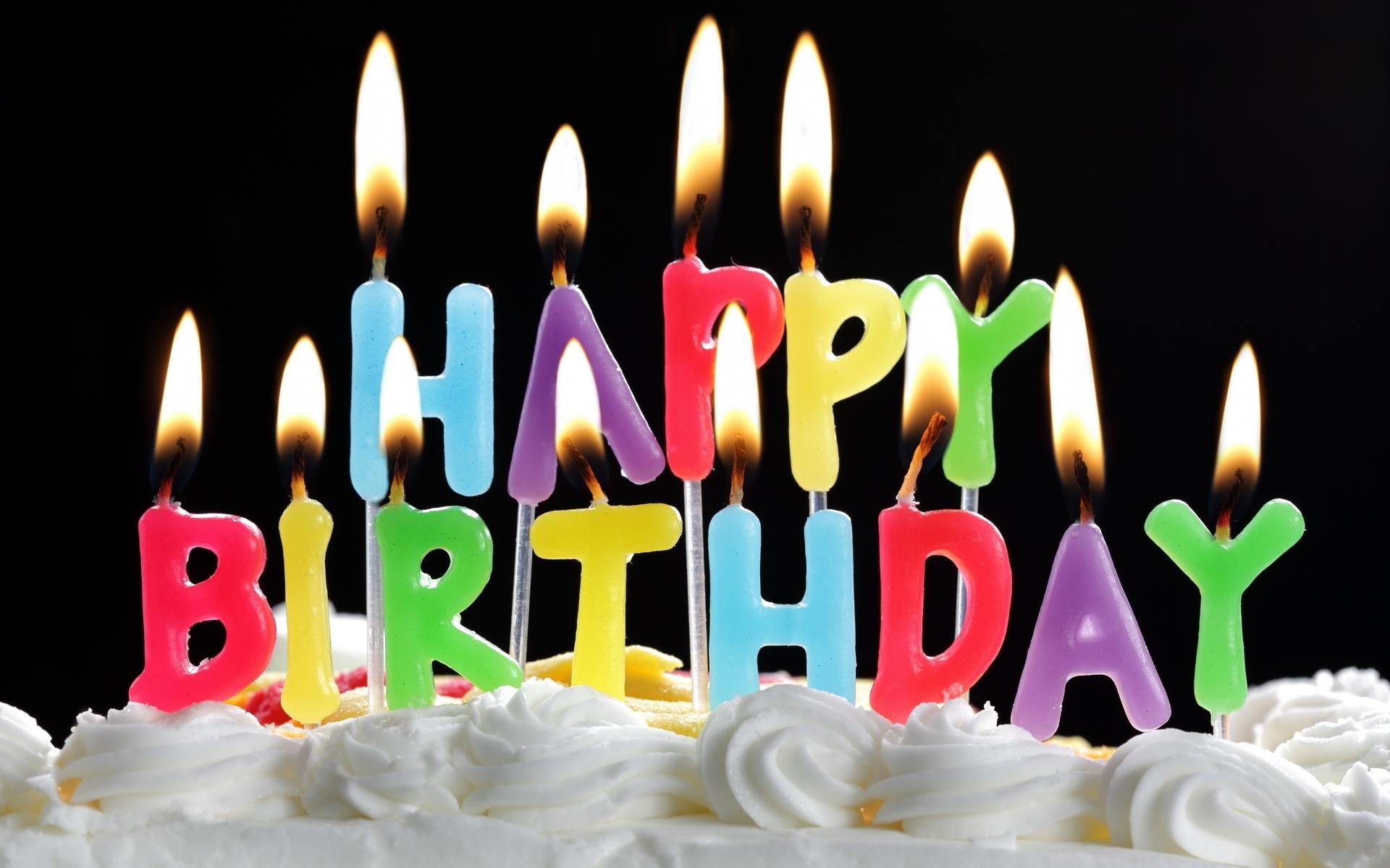 С днем рождения - С Днем Рождения поздравительные картинки