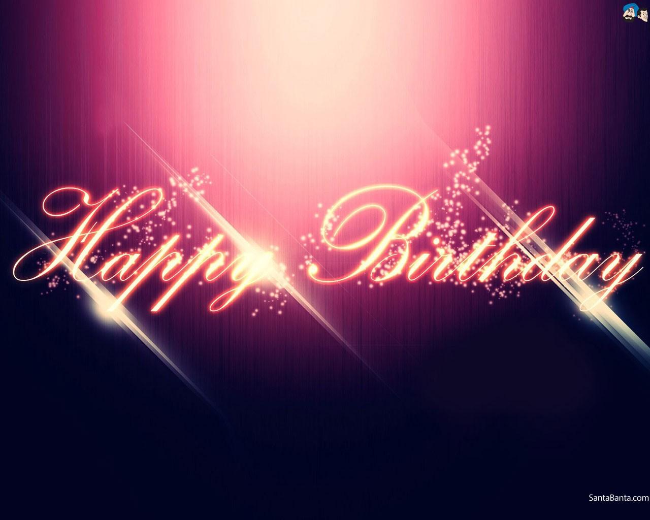 Счастья в День рождения - С Днем Рождения поздравительные картинки