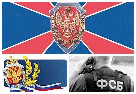 День ФСБ 20 декабря - С днем ФСБ поздравительные картинки