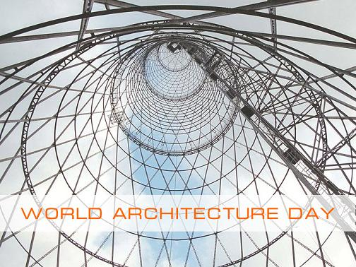 Всемирный день архитектуры - 7 октября 2019