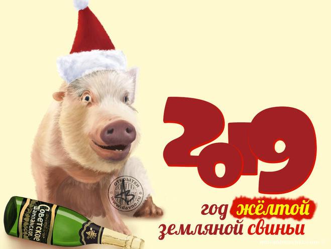 Поздравительная открытка на Поздравление в стихах с 2020 годом Крисы - 1 января 2022