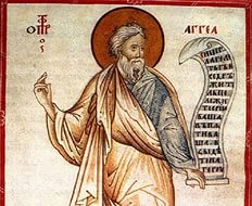 День памяти пророка Аггея - 29 декабря 2019