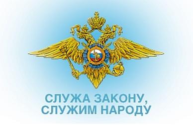 День службы ОБЭП (ОБХСС) - 16 марта 2019