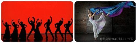 Международный день танца - 29 апреля 2020