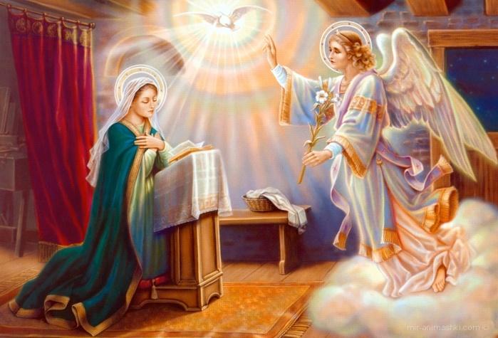 Поздравительная открытка на Благовещение Пресвятой Богородицы - 7 апреля 2021