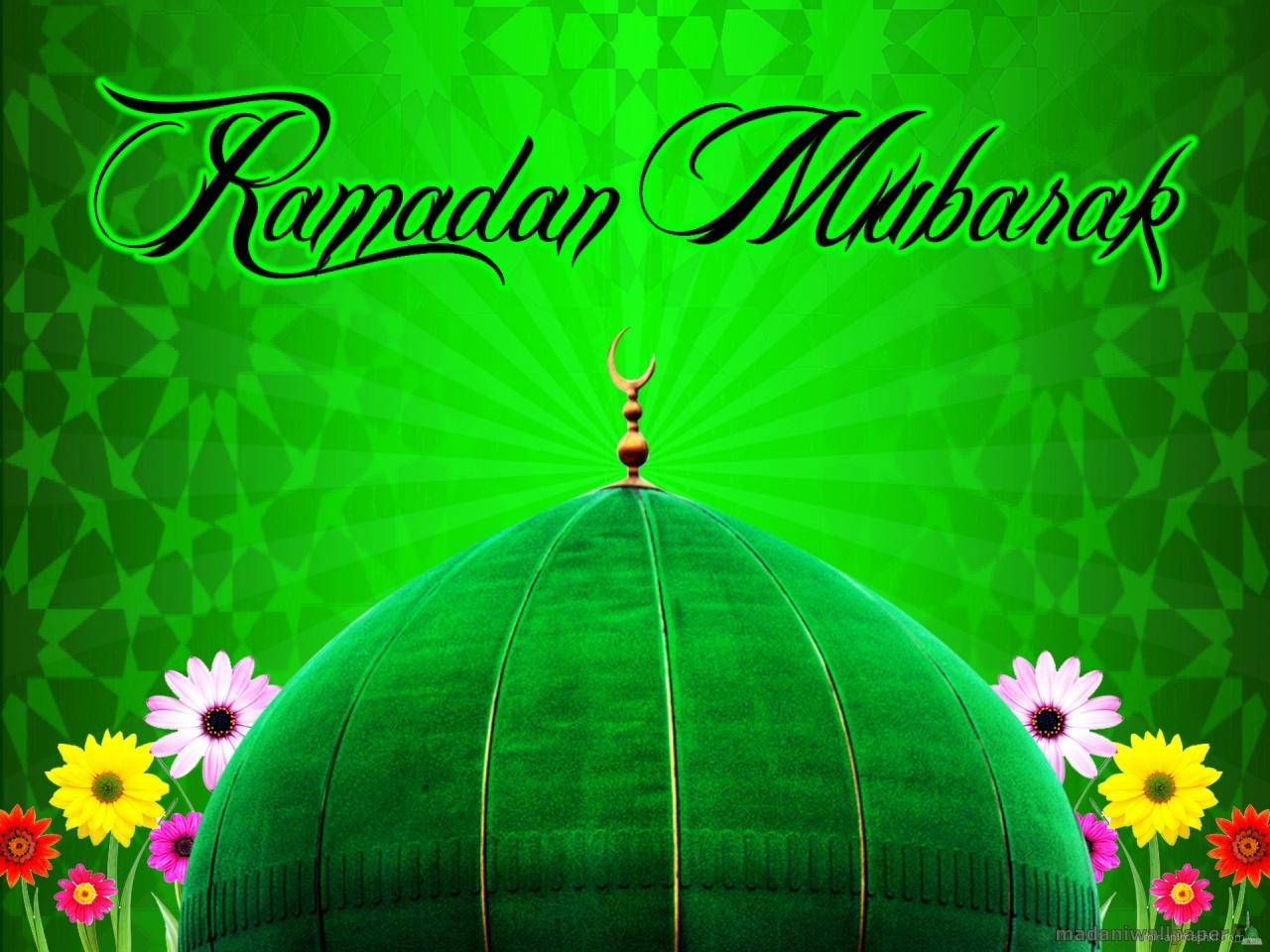Месяц Рамадан (Рамазан) - 24 апреля 2020