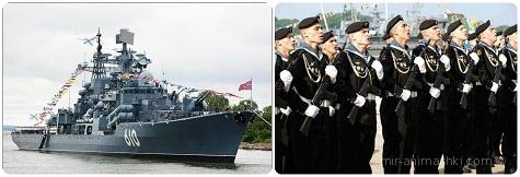 День Балтийского флота - 18 мая 2020
