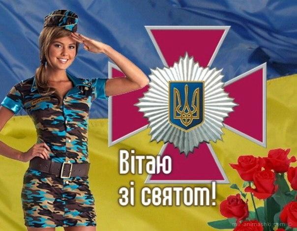 День войск связи Украины - 8 августа 2020