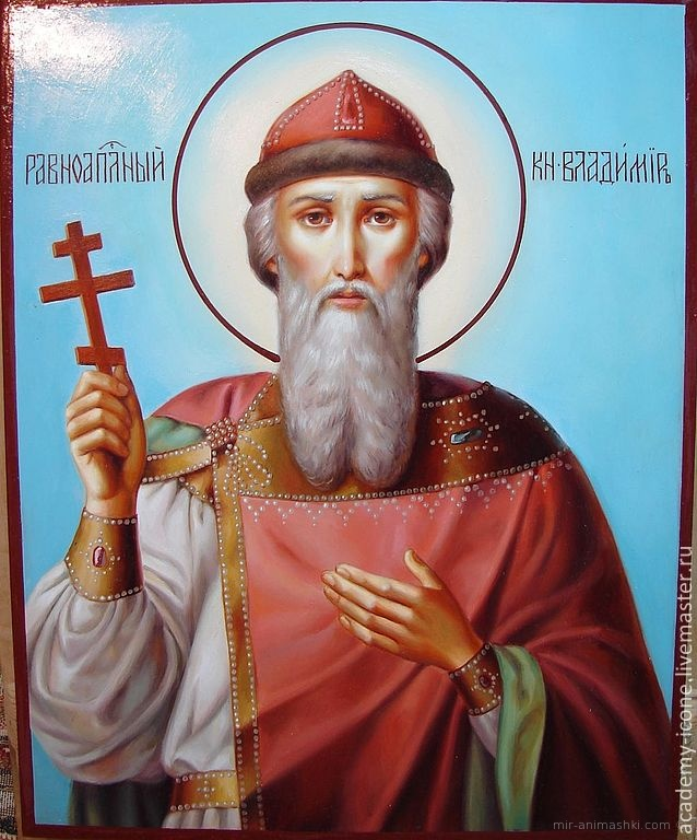 День Святого Владимира - 28 июля 2019