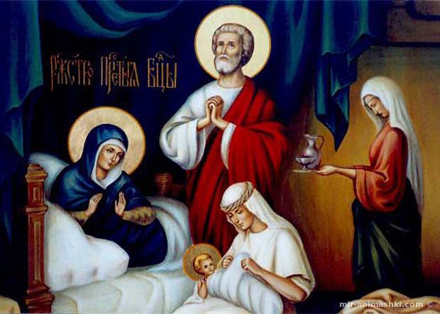 Рождество Пресвятой Богородицы - 21 сентября 2020
