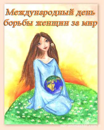 Международный день девочек - 11 октября 2020
