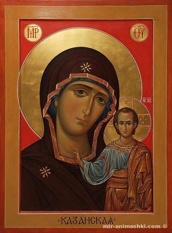 День Казанской иконы Божьей Матери - 4 ноября 2019