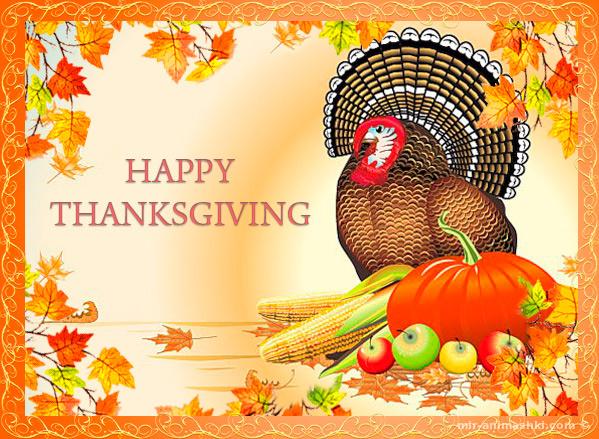 День благодарения - 26 ноября 2020