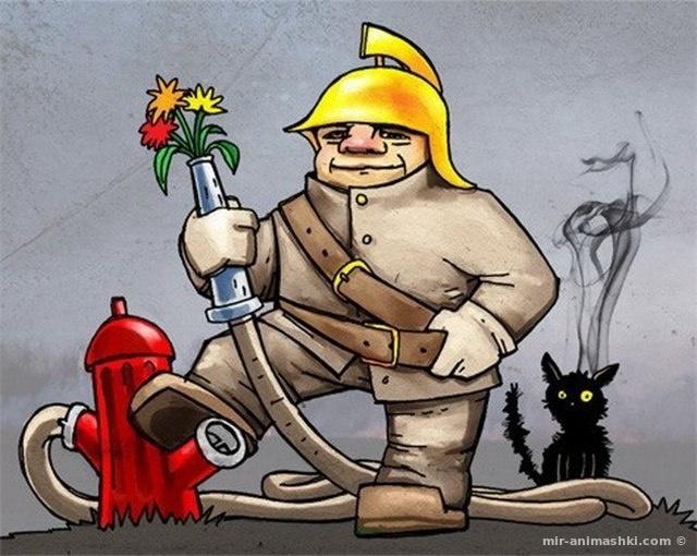 День работников пожарной охраны Украины - 29 января 2020