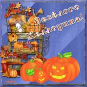 Открытки с анимацией на Хэллоуин - Хэллоуин открытки и картинки