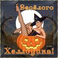 Halloween - Хэллоуин открытки и картинки