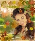 Девушка - Осень - Осень открытки и картинки