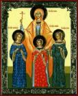 Вера, Надежда, Любовь и София - Религия открытки и картинки
