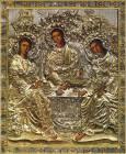 Святая Троица - Религия открытки и картинки