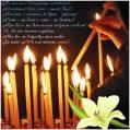 Радоница - день поминовения усопших - Религия открытки и картинки