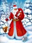 Дед Мороз для телефона - Блестяшки на телефон открытки и картинки