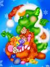 Дракоша анимашка для телефона - Блестяшки на телефон открытки и картинки