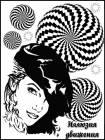Девушка в черном берете - Мерцающие гифки открытки и картинки