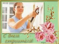 Картинки на день Строителя - С праздником открытки и картинки