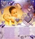 Поздравления на День Матери стихом - С праздником открытки и картинки