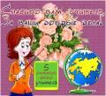 5 октября день учителя - День учителя открытки и картинки