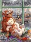 С НОВЫМ ГОДОМ КАРТИНКА - Новогодние анимашки открытки и картинки